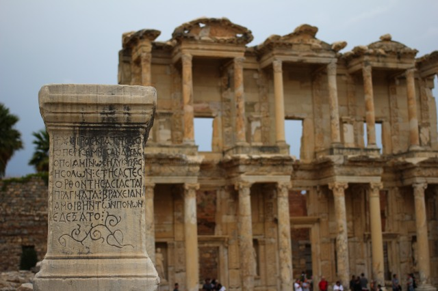 The incredible Library of Celsus
